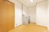 Praktisch geschnittene Bürofläche im Herzen der Innenstadt - Serverraum