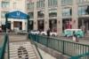 Exklusive Verkaufsfläche im Herzen der Mall of Berlin - U-Bhf. Leipziger Platz